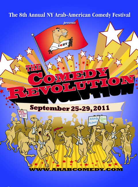 8th Annual NY Arab-American Comedy Festival
