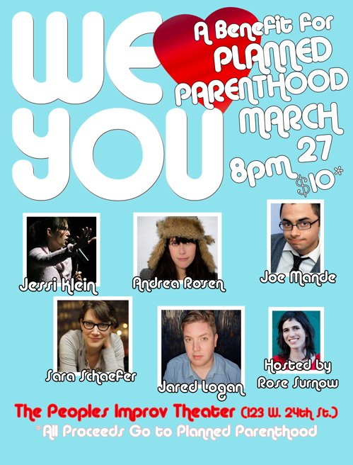We Love You: A Benefit for Planned Parenthood